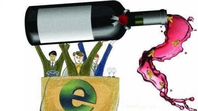 酒企正在不断开展与各电商平台的合作