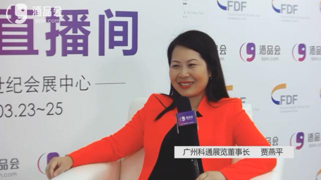 春糖直播间全纪录 ⑦ | 广州科通展览董事长贾燕平