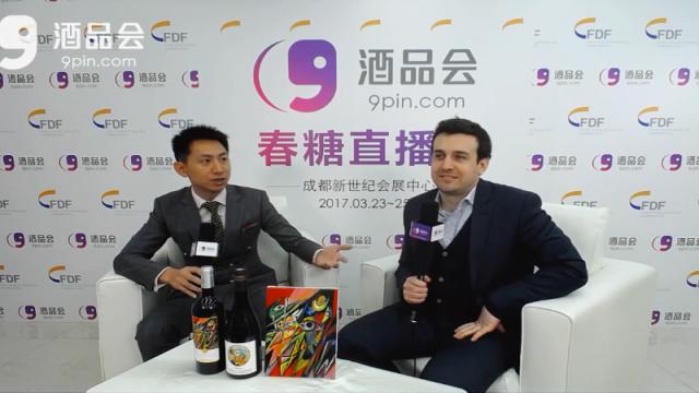 春糖直播间全纪录⑧ | 双G大师酒庄销售总监及蓝构精品酒业总经理