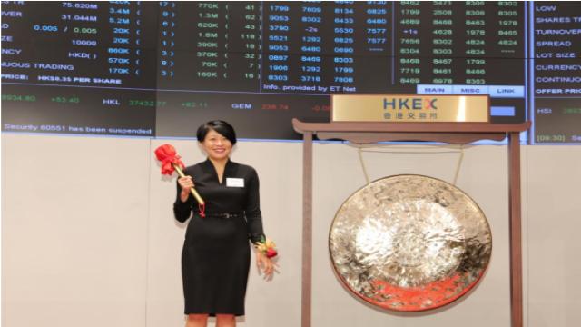 怡园酒业香港上市首日,股价涨逾40%!