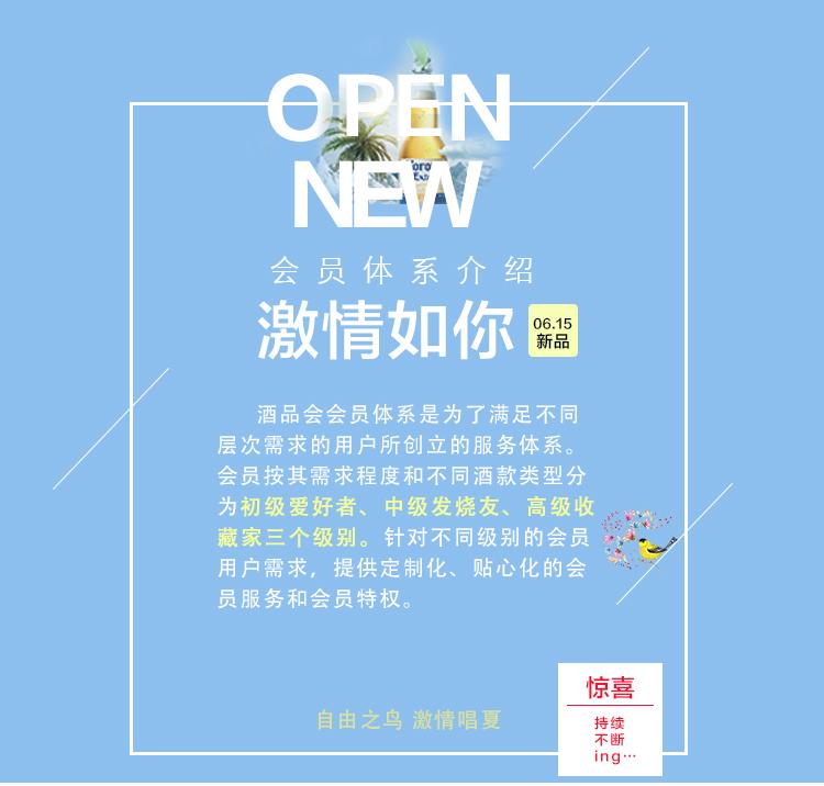 WeChat 圖片_20170616113119.jpg